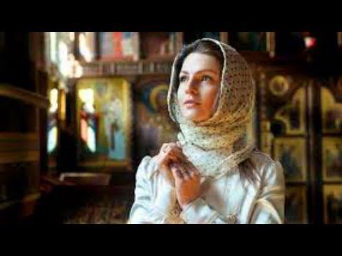 Молитвы чтобы муж любил только жену