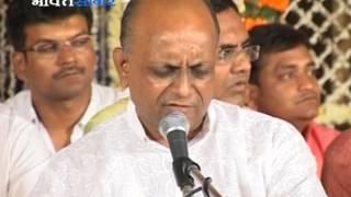 Tum Pass Pass Rehna Tum Saath Saath Rehna Bhajan By Shri Vinod Ji Agarwal