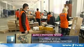 Федеральная таможенная служба России договорилась с операторами экспресс-доставки