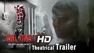Holiday Theatrical Trailer