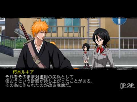 bleach soul carnival 2 psp save data