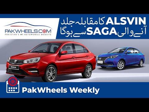 Kya Proton SAGA Changan Alsvin Ko Takkar De Saky Gi? | PakWheels Weekly