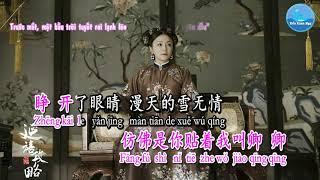 Âm Thanh Của Tuyết Rơi [雪落下的声音] – Tần Lam [陆虎] (Karaoke)