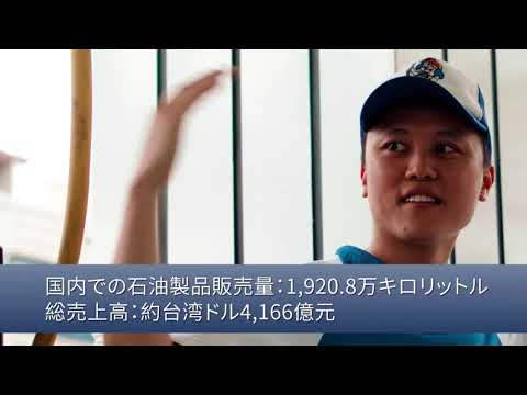 業務簡介-日文(108年7月)