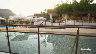 Anavadia Hotel | отель | Mouzenidis Travel