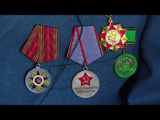 Медаль за верность