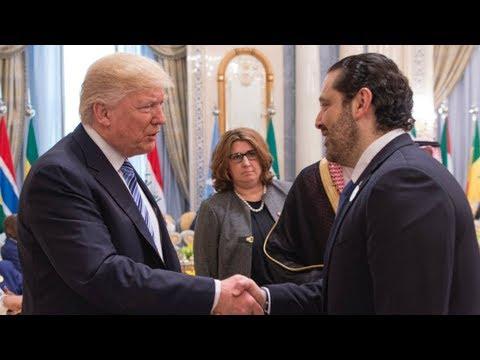 President Donald Trump Holds Joint Press Conference w/ Prime Minister Rafic Hariri of Lebanon