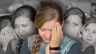 унижения в школе из-за youtube...