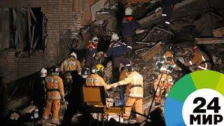 Взрыв на заводе в Гатчине: 80 домов обесточены, под завалами могут быть люди - МИР 24