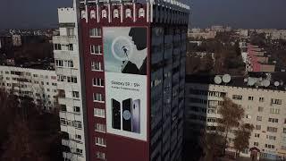 Реклама на фасадах - Витебск Московский 64А
