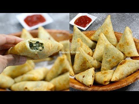 How to Make Cheesy Corn & Spinach Samosa Video Recipe   Bhavna's Kitchen