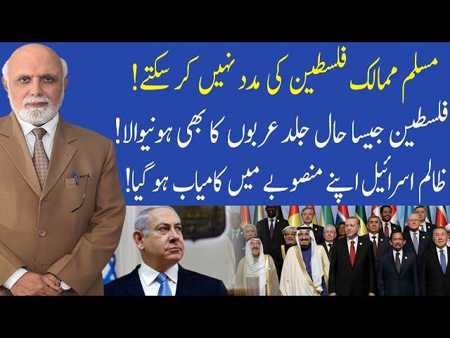 Muqabil with Haroon Rasheed 92 News HD 15 May 2021
