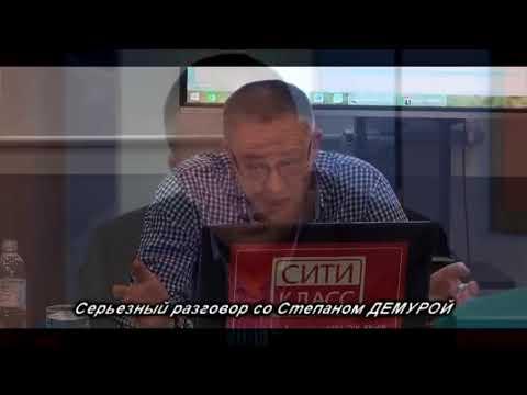 Обвал рынков! Что ждет рубль? Почему в РФ столько лохов?! Степан Демура 2018