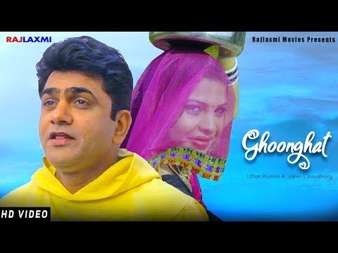 Ghoonghat घूंघट | Uttar kumar | Janvi Choudhary | latest haryanvi song