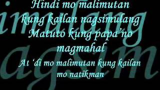 Pag-ibig By Apo Hiking Society (( Lyrics ))