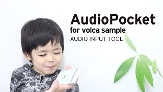 Introducing KORG iOS app : AudioPocket for volca sample