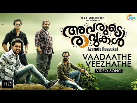 Vaadaathe Veezhathe - Avarude Ravukal Official Video Song