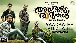 Vaadaathe Veezhathe Official Video Song - Avarude Raavukal