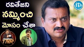 I Cheated Ravi Teja - Bandla Ganesh  Frankly With TNR  Talking Movies With iDream