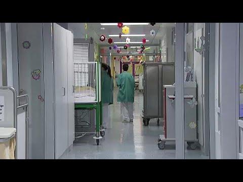 Επιδημία ιλαράς σε παιδιατρική κλινική