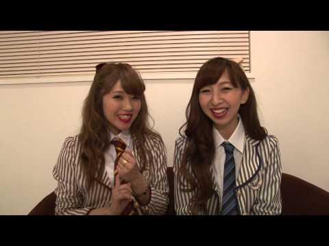 【声優動画】ラブライブ!で活躍中のPileと飯田里穂がユニット結成