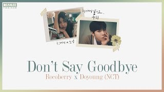 [THAISUB] DOYOUNG (NCT) X ROCOBERRY - DON'T SAY GOODBYE