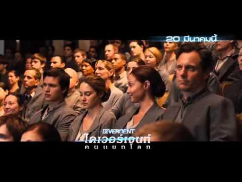 กระเจี๊ยวเล็ก ๆ ในภาพยนตร์