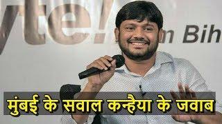 Kanhaiya Kumar MUMBAI Q&A Session with Sanjay Jha (Part-3)