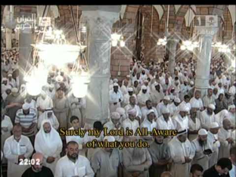 Makkah Taraweeh 2010 – Night 12 (Full) | تراويح مكة 1431 هـ – ليلة12