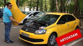Volkswagen - АВТОХЛАМ! Цена ошибки 320.000р!