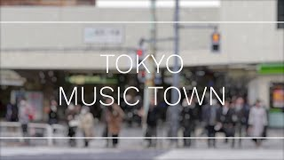 "Do You Know ""Ochanomizu"", The Musical Instrument Town For Music Lovers?"