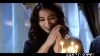 MIDAS OST Kang Seung Yoon (강승윤)-니가 천국이다