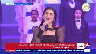 """تحميل اغاني أوبريت """"هنبنيها"""".. غناء عاصي الحلاني وياسمين علي ومدحت صالح وهايدي موسى MP3"""