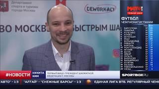 """О чемпионах на канале """"Матч!"""""""