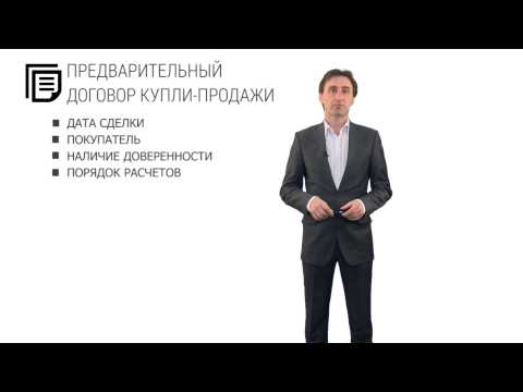 Бинарные опционы 1 канал