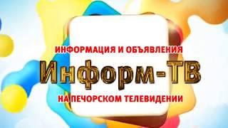 Телегазет ТНТ 6.08.18 г.