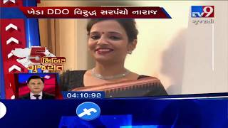 Top News Stories Of Gujarat: 21-11-2019 | TV9GujaratiNews