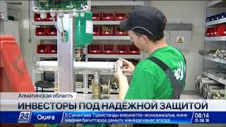 Иранский инвестор вложил 15 млрд тенге в производство в Казахстане