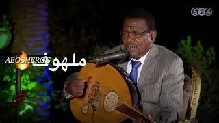 تحميل اغاني الهادي حامد ودالجبل / نظم كراسي القلب MP3