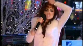 Линдсей Лохан, Новогоднее выступление Линдси на шоу MTV Iced Out New Year's Eve 2005