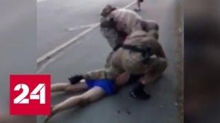 Житель Приморья попытался продать гранатомет - Россия 24