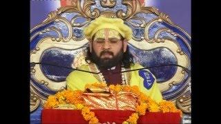 Bhaktimati Sakhu Bai Part 1 Under Bhaktmal Katha By Pujya Sant. Swami Sh. Karun Dass Ji Maharaj