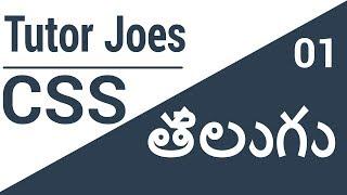 CSS Complete Tutorial from Scratch in Telugu  | #TJTELUGU | తెలుగు