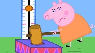 Peppa Pig Świnka Peppa po Polsku | Peppa na Wesołym Miasteczku | Bajki Po Polsku