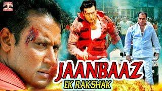 Jaanbaz Ek Rakshak l 2018 l South Indian Movie Dubbed