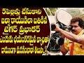 Top Kannada Actor Tiger Prabhakar Unknown Personal Life Secrets | Telugu Film News | Tollywood News