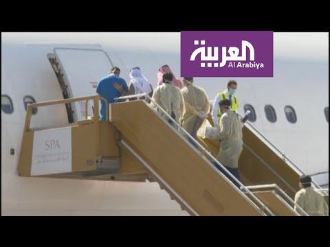 العرب اليوم - شاهد: وصول الطلاب السعوديين الذين تم إجلاؤهم من مدينة ووهان الصيني