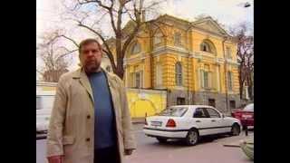 Москва  Мифы и легенды Столица 2007 04 16) Таганка