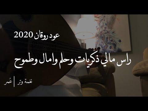 KHALiDz94's Video 164693686413 o_HjY9X3on8