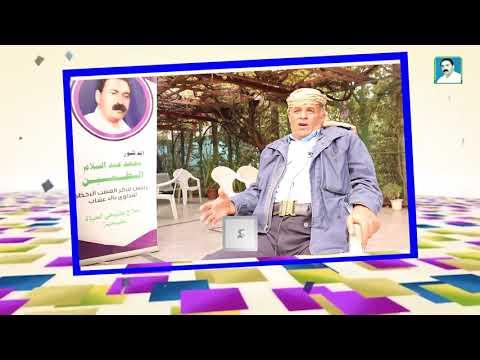علاج البواسير بالأعشاب الطبية ـ المقدم علي عبدالله الخولاني ـ المحويت